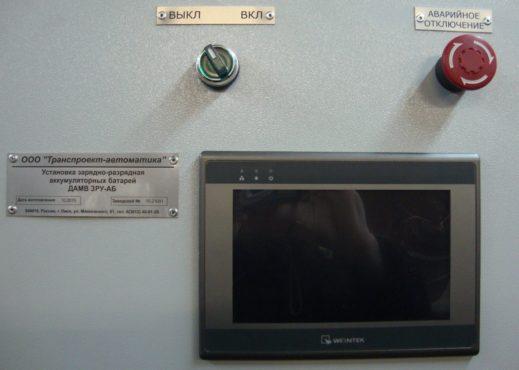 Установка для заряда-разряда аккумуляторных батарей ДАМВ ЗРУ-АБ. Передняя панель