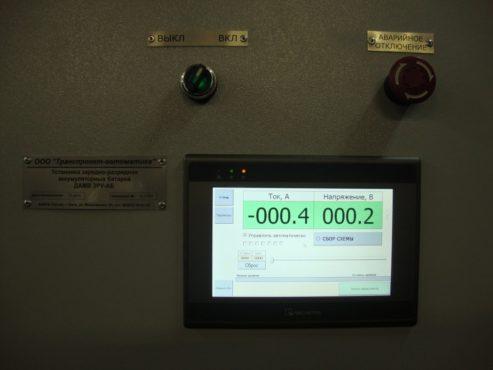 Установка для заряда-разряда аккумуляторных батарей ДАМВ ЗРУ-АБ